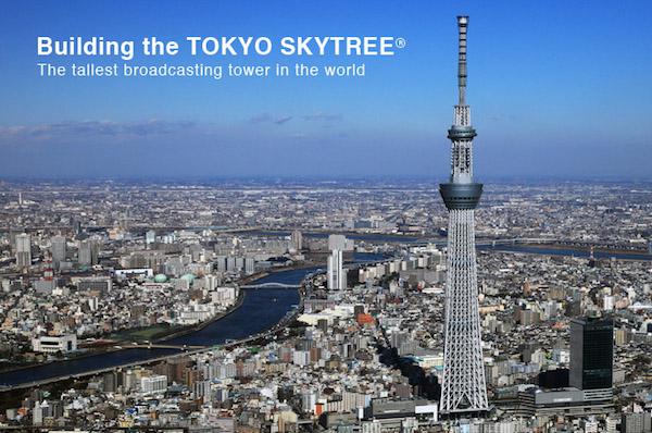 Japão Inaugura Torre mais Alta do Mundo3