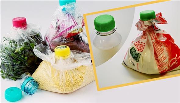 Dicas para reaproveitar garrafas pet em casa 015